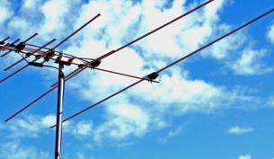 Loc8 industries antenna installers